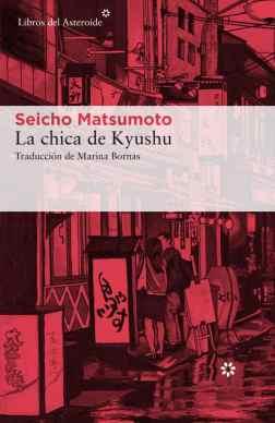 la-chica-de-kyushu